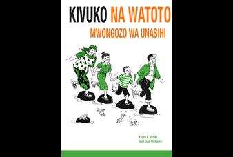 Kivuko na Watoto Mwongozo wa Unasihi